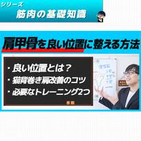 塾限定動画_サムネ_0409.jpg
