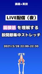塾ライブ_サムネ_0228.jpg