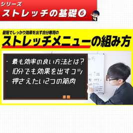 塾限定動画_サムネ_0418.jpg