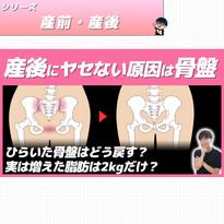 I_産後①.jpg