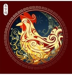 2017 Year of the Yin Fire Rooster - Change is gonna come . . .