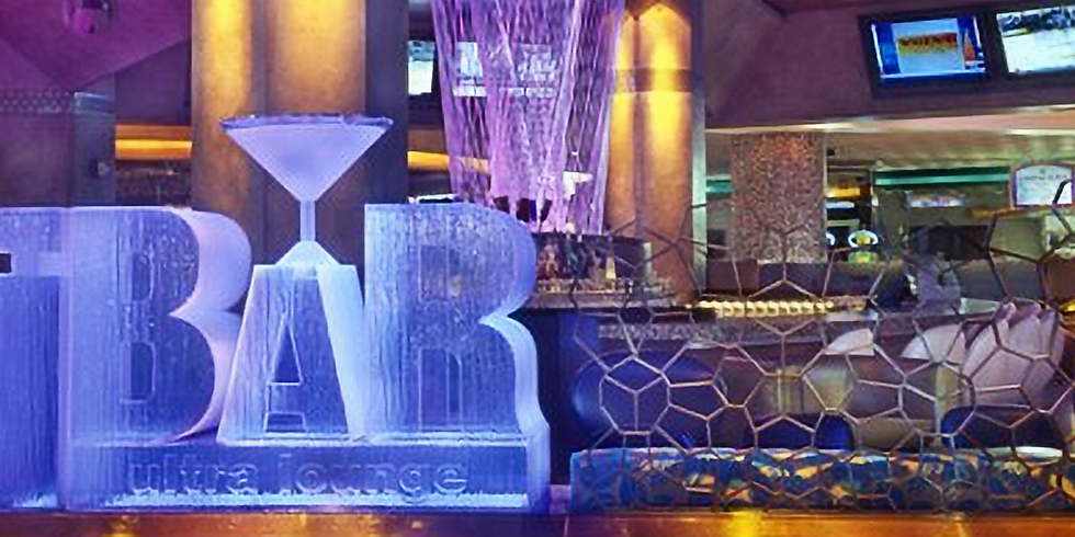 IBar Lounge