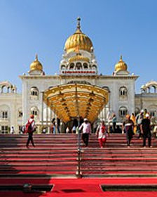 160px-Gurudwara_Bangla_Sahib_in_New_Delh