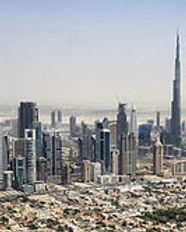 220px-Dubai_skyline_2015_(crop).jpg