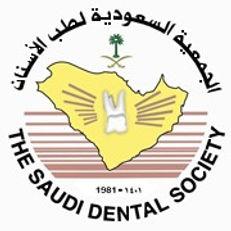 saudi-dental-society-e1358608458972 (1).