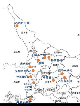 中学地図.png