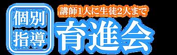 ロゴロゴ.png