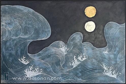 Wave Dream - Painting #6 (Original Painting)