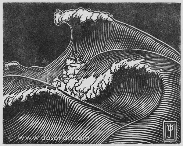 Dasonan Dreams of Waves - Wave Dream #1