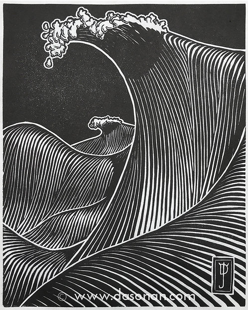 Wave Dream #4 - Lino Cut Print (Limited Edition: 200)