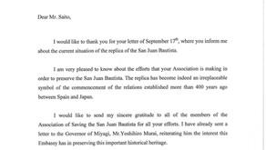 ルヘ・トレド・アルビニャーナ駐日スペイン大使から手紙をいただきました
