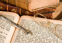 torah-study-approaches-hp.jpg