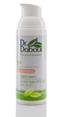 night cream.jpg