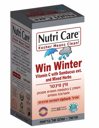 Nutri Care מציע בחורף תוסף תזונה Win Winter