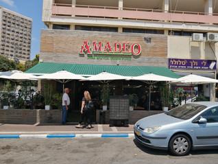 במסעדת אמדאו אוכלים איטלקי ומרגישים בבית