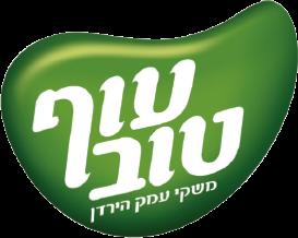 ''עוף טוב'' מצדיעה למדינת ישראל, לרגל חגיגות ה-70