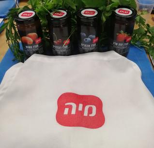 """""""מיה"""" משיקה מוצרים מ-100% פרי טרי"""