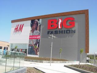 לרשת H&M  נולד סניף מספר 17