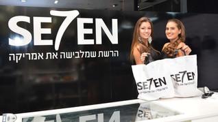 """רשת אופנת נשים SE7EN הגיעה מארה""""ב לישראל, ומציגה קולקציה לסתיו/חורף 2014"""