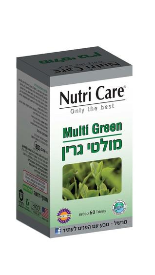 "Nutri Care משיקה תוסף תזונה חדש: ""מולטי גרין"" – Multi Green"