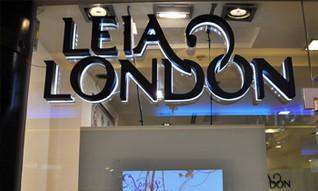 """ליה לונדון, רשת הלבשה תחתונה, מפנקת ב""""תא מדידה שקוף"""" את האישה ביום האישה"""