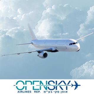 חברת אופן-סקיי מקבלת את נציגות חברת התעופה Aegean בישראל