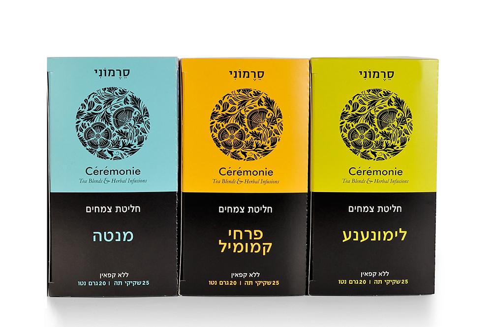 סדרת תה סרמוני צבעונית - קמומיל, לימונענע ומנטה. צילום - חברת סרמוני.jpg