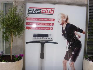 EMS CLUB – הדור הבא של עולם הכושר