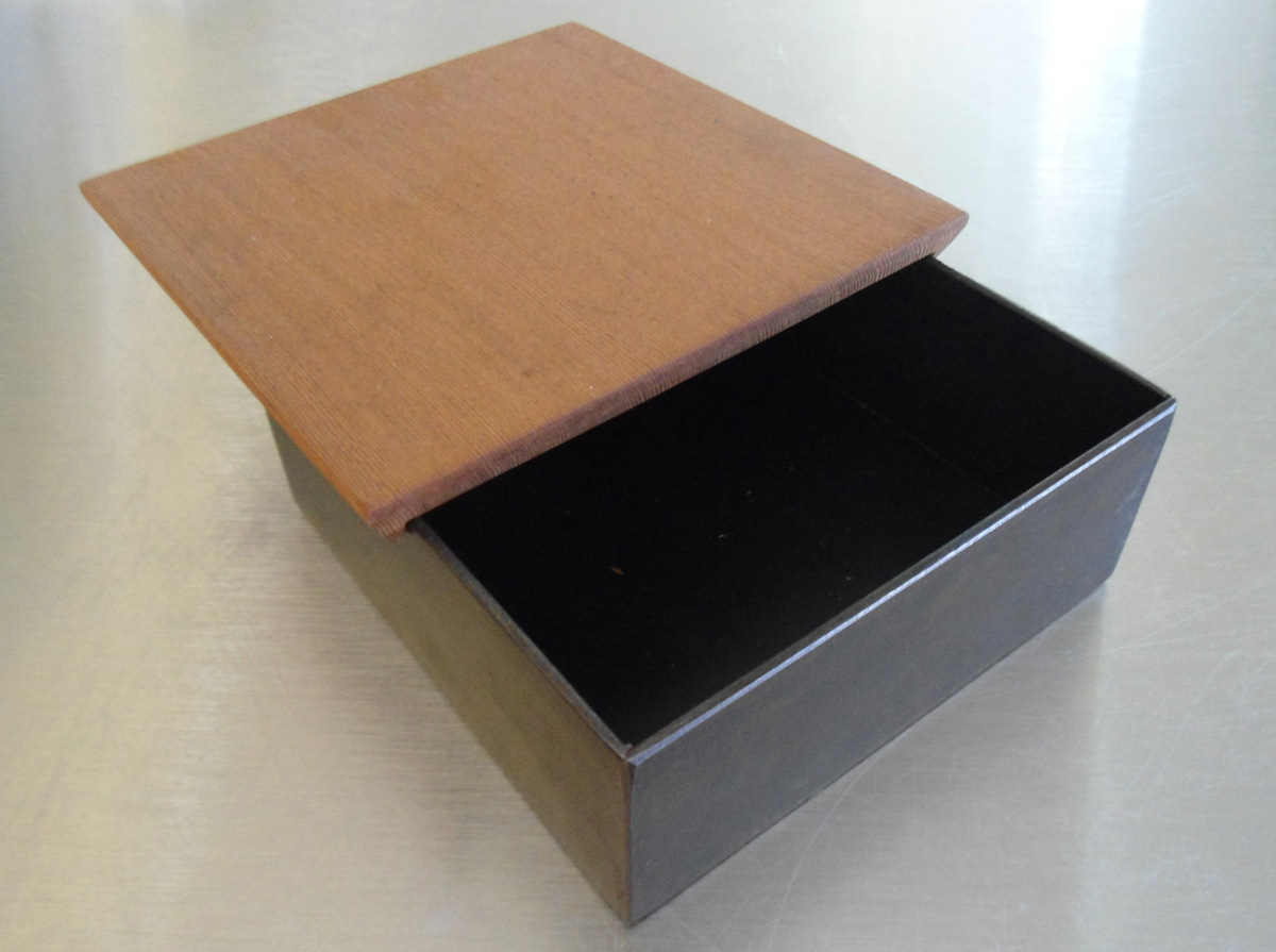 Steel and Wood Box