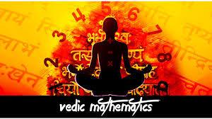 Vedic Image.jpg