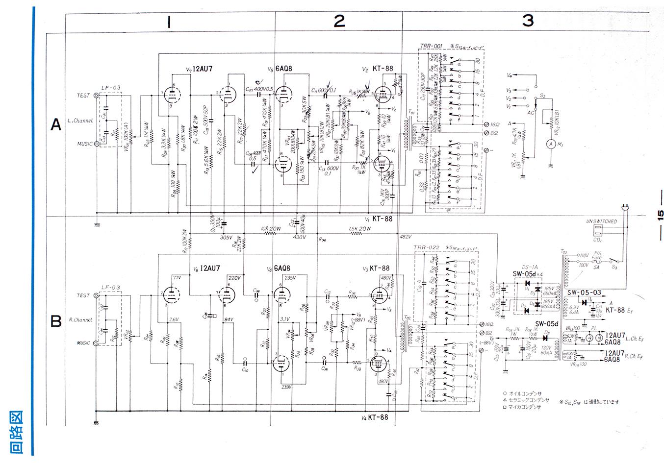 Sansui BA-303 schematic