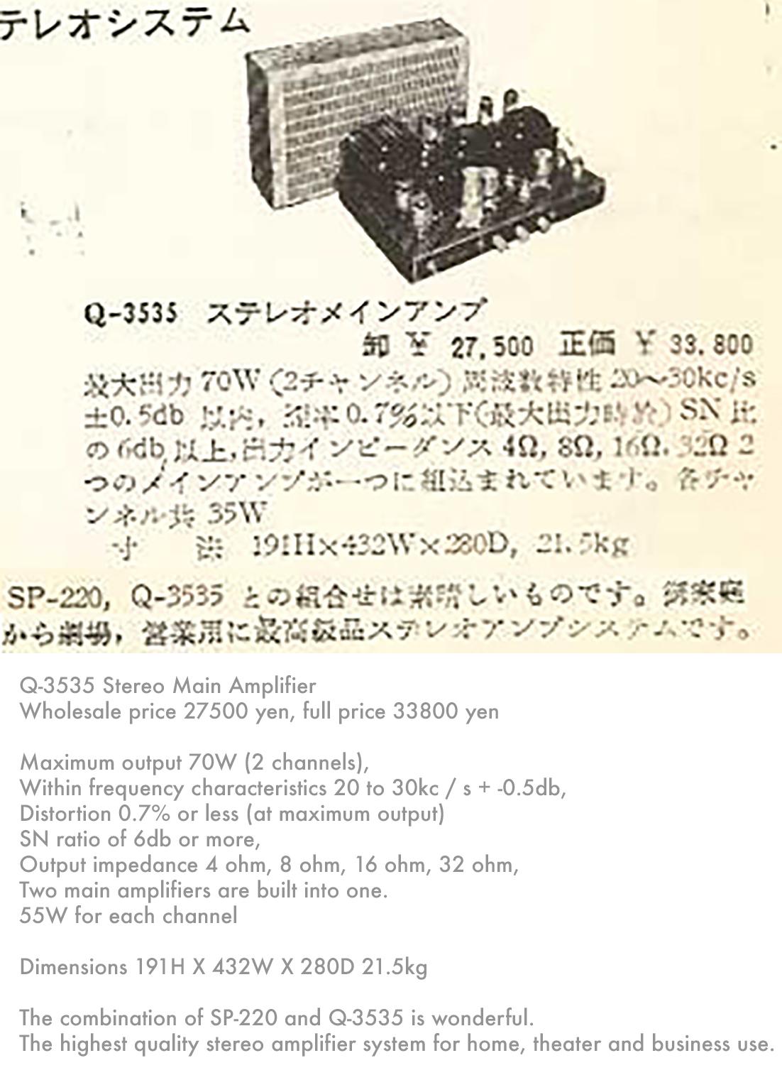 Q3535text