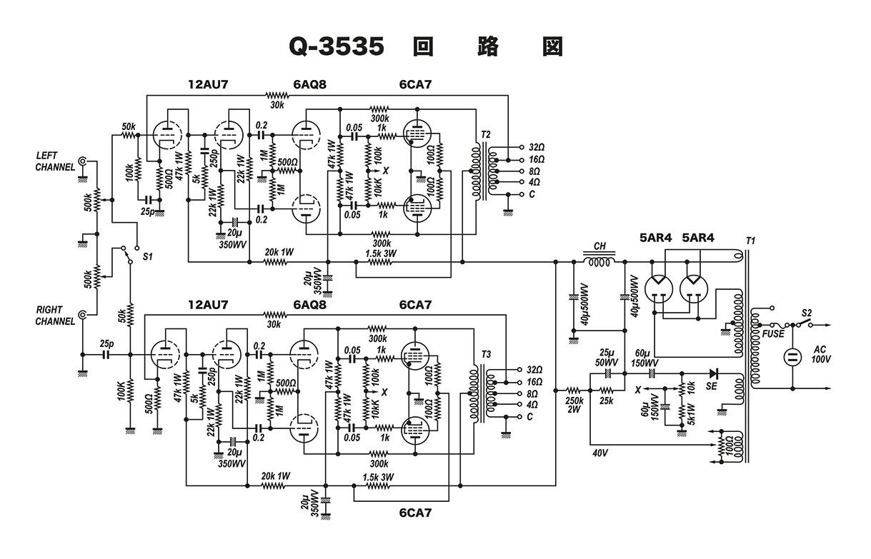 Sansui Q-3535 Plan