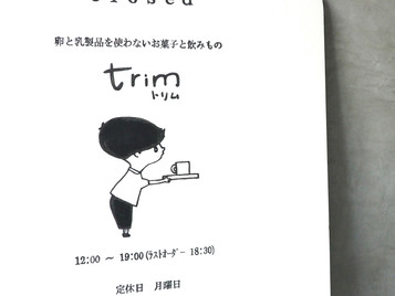 【trim】トリム閉店のおしらせ