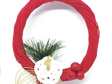 【trim】「水引を使ったお正月飾りを作るワークショップ」のお知らせ
