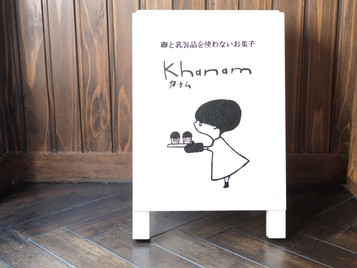 【Khanam】スタッフ募集のお知らせ