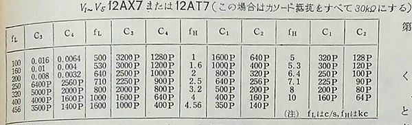 F8.5.jpg