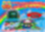 Soft Play - Hey Duggee Package.jpg