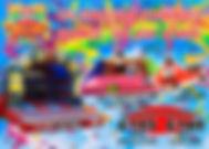 Bouncy Castle, Ball Pond & 4 x Didi Cars