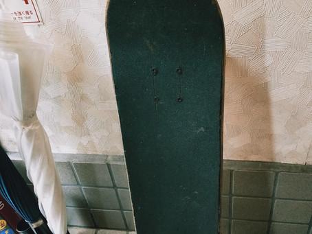 A Skater.