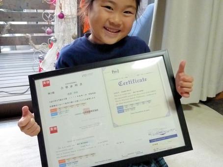 英検®2級を目指す小学一年生!