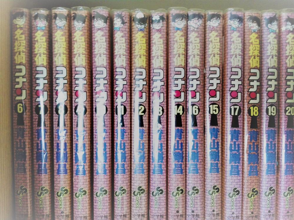 コナン以外にもマンガ沢山あります。 We also have lots of other comic books.