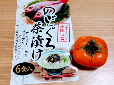 金沢から70代女性がゲストハウス庵(いおり)大阪 に来られました!A lady in her 70's came to stay at Guest House Ioly Osaka!