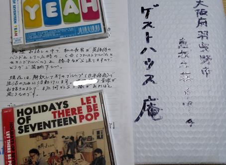 お手紙が届きました! We received a letter!