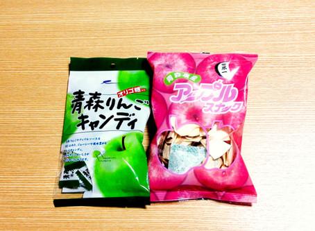 青森から中国の方が来られました!A Chinese lady came over from Aomori!