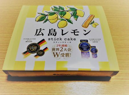 生徒さんが広島へ!My student's trip to Hiroshima!