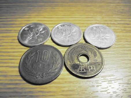 軽減税率⁉ VAT⁉