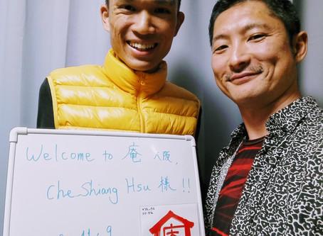 台湾の方が自転車で来られました!A Taiwanese man came to stay by bicycle!
