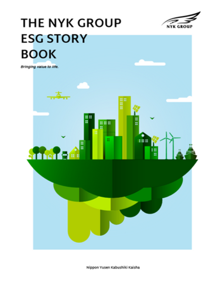NYK Issues NYK Group ESG Story