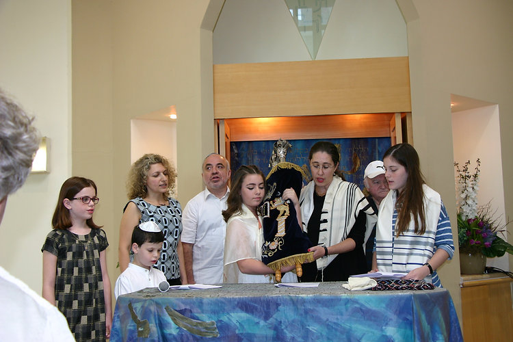 Celebrate with us BarBat Mitzvah.jpg
